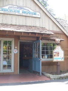 Dollywood's Miss Lillian's Chicken House